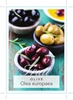 Picture of FRUIT OLIVE